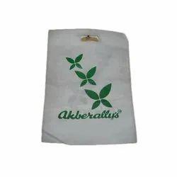 Non Woven D Cut Fabric Bag, Capacity: 2 kg