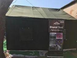 Medical Emergency Tent