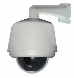 Hikvision PTZ Pan Tilt Zoom Camera