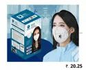N95 Face Mask Without Respirator - Kinkob