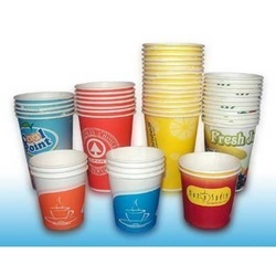 100 ml Paper Tea Cup for Event and Party Supplies, Features: Disposable & Eco-Friendly