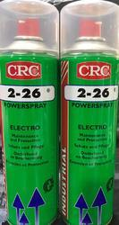 CRC 2-26 Multi-Purpose Precision Lubricant