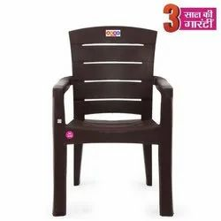 4 Kgs With Hand Rest (arms) Avro 9955 Brown Molded Plastic Arm Chair