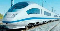 Rail Ticket Service
