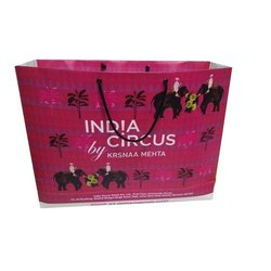 Promotional Printed Shopping Bag