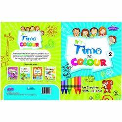 Kids Art Book