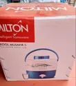 Milton Water Container
