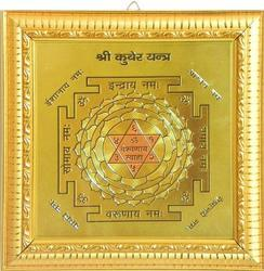 Golden Kuber Yantra, Size: 6 x 6 Inch, Packaging Type: Box