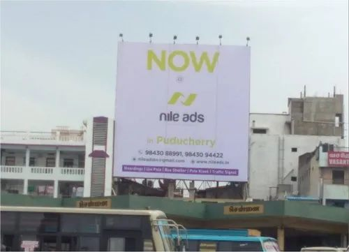 Outdoor Hoardings In Puducherry, for Outdoor Advertising