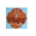 Shakti Industries