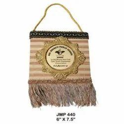 JMP 440 Award Trophy