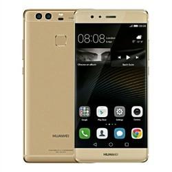 406c242f3e4 Huawei Mobile Phone - Huawei Mobile Phone Latest Price