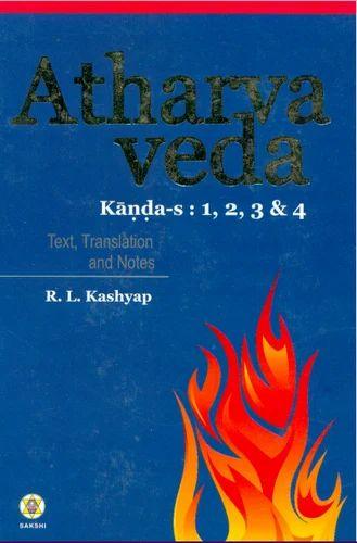 Atharva Veda Kanda 1 2 3 And 4 Volume 1 Book at Rs 400 ...