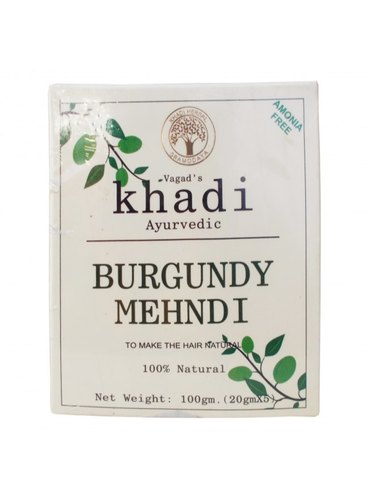 34fa400f5 Khadi India Ayurvedic Burgundy Mehndi (100g) at Rs 149.00 /pack ...