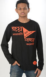 T-Talk Assamese T-Shirt