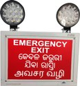 Emergency Exit Lights