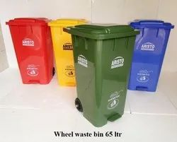Dustbin Aristo