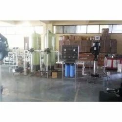 Industrial Water Softening Plant
