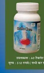 Haipls Ortho Care