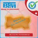 Zig Zag PVC Paver Mould