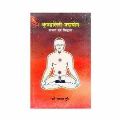 Yon Shiksha Book
