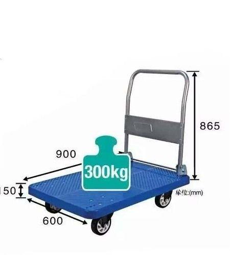 524c9efddfb4 Heavy Duty Folding Platform Trolley 300kg Capacity