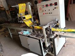 Automatic Soap Packing Machine