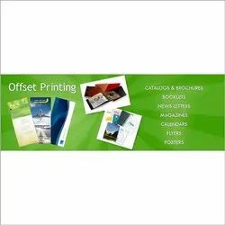 Offset Poster Printing Services