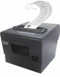 Lottery Printer