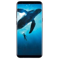 Samsung Duos GT-S7562 at Rs 1350 /piece(s)   Samsung Mobile