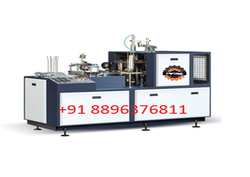 Paper Cold Drink Glass Making Machine