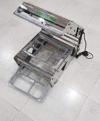 Food Packaging Sealing Machine