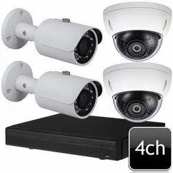 Digital Camera 4 Channel CCTV Surveillance System, For Security, 15m