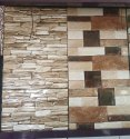 Compound Wall Tiles