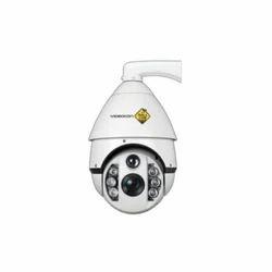 Wallcam Digital IP PTZ Camera