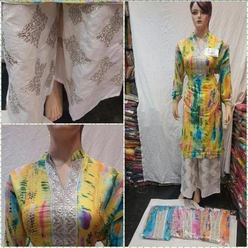 Unstitched Ladies Punjabi Suits at Rs 1195 /piece | Unstitched ...