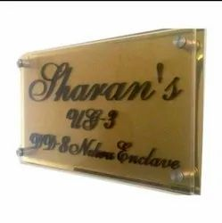 11.5 MM Glass Name Plates