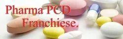 PCD Pharma Franchise In Lakhesarai