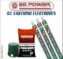 SG280G GI Earthing Electrodes