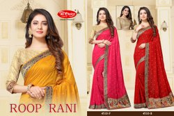Party Wear Border Roop Rani Embroidery Weaving Saree, With blouse piece, 5.5 m (separate blouse piece)