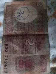 Old 2 Rupees Note