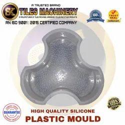 Paving Block Mould - I Dumble Mould Manufacturer from Noida