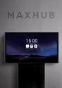 E86EC Maxhub Education Interactive Display
