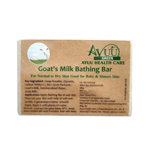 Ayuu Green Goat Milk Bathing Bar Rs 195 Piece Ayuu Health Care
