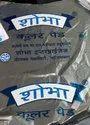 Printed HM Poly Bags