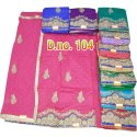 Glace Cotton Embroidered Unstitched Suit