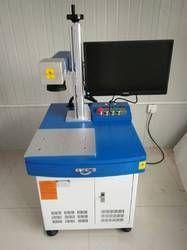 Fibre Laser Marking Machine 50w