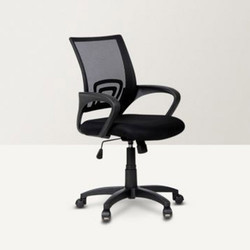 Office chair or Mesh chair or Executive chair