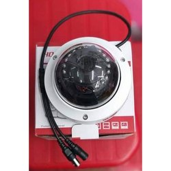 Day & Night 2.4 MP IP Dome Camera, for Security