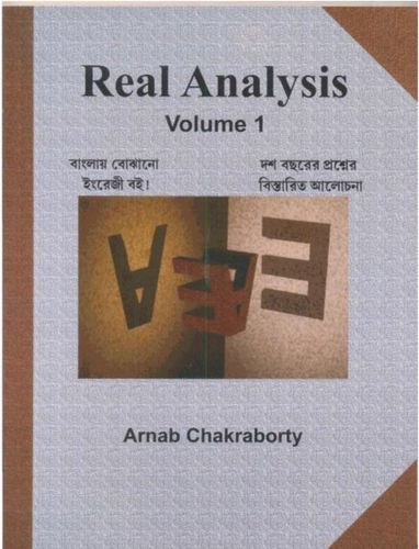 Real Analysis Vol 1 Book